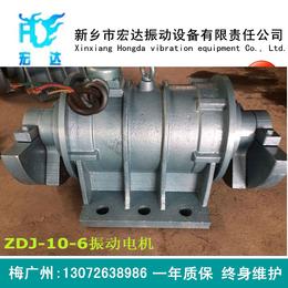 全铜线圈YZU-60-6B振动电机