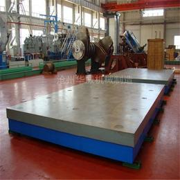 华威机械 大型机床铸件 铸铁平板 铁地板 划线检验