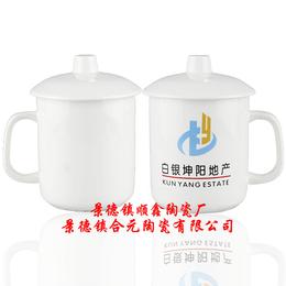 企业庆典开业礼品茶杯定制图案