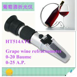 葡萄酒折射仪光学波美度计葡萄糖度计厂家直供