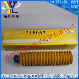 高速贴片机专用润滑脂THK AFJ 润滑油 70G一支包装