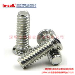 松不脱螺钉 面板紧固件 弹簧螺丝 圆头十字组合螺钉