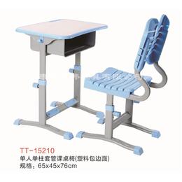 单人学生课桌椅_单人学生课桌椅定做_童伟校具(优质商家)