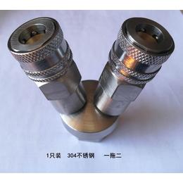 圆型底座一拖二不锈钢气动接头组件