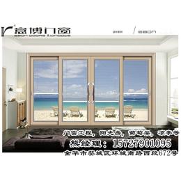 金华门窗,意博门窗您的放心之选,门窗安装