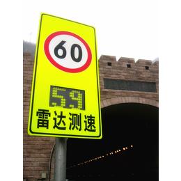 杭州来涞科技供应雷达测速显示屏超速显红色不超速显绿色