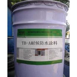 防碳化防水涂料_混凝土防碳化面层保护剂单位造价