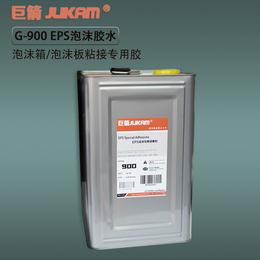 EPS泡沫胶水 不腐蚀泡沫的保丽龙专用胶水