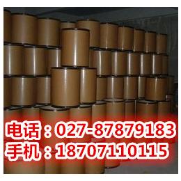甲氧苄啶原料厂家生产