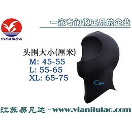3MM潜水头套 5MM防晒保暖深潜潜水帽