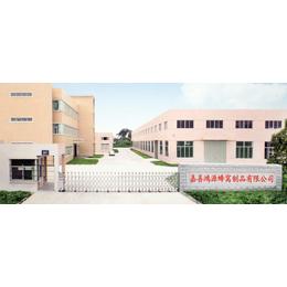 厂家供应优质铝蜂窝芯