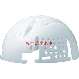 原装进口日本谷沢製作所ST 822R安全帽架防护帽架