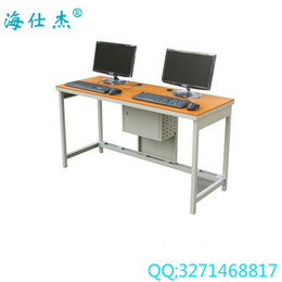 柳州海仕杰迷你主机电脑桌 云桌面电脑桌厂家
