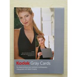 柯达Kodak灰卡灰板涂料色卡 摄影白平衡顏色校正专用