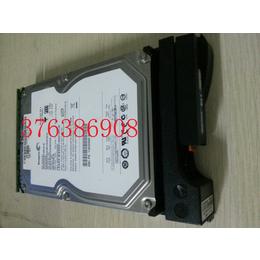 EMC  PN 005048724  118032551硬盘