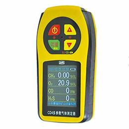 供应邦泰CD4煤安认证四气气体分析仪器