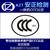 3c认证办理流程 工控机3C认证缩略图3