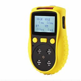 供应厂家直销YT-1200H-S袖珍型氢气气体分析仪器