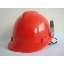 北京工地安全帽专业安全帽ABS安全帽玻璃钢安全帽 冀航电力