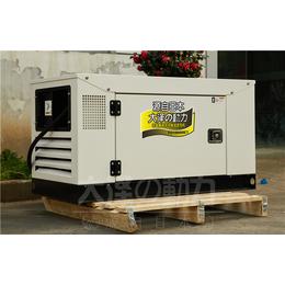全自动15千瓦永磁柴油发电机