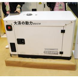 永磁20千瓦静音柴油发电机价格