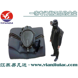全干式潜水服 全密封连体水下救援保暖水衣