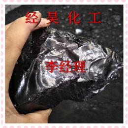 供应防水涂料优质专用沥青经昊化工厂家直销