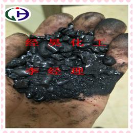 供应防水涂料专用沥青经昊化工厂家直销