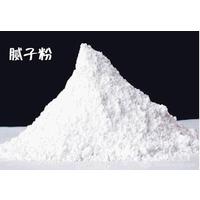 膩子粉使用中有關纖維素引發的常見問題及解決方法