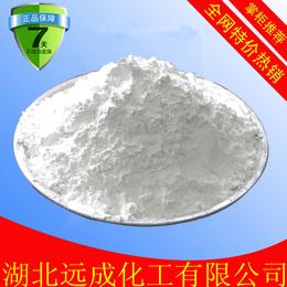 南箭牌 氯硝柳胺 供应现货医药级 品质保证