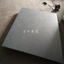 浙江省5吨电子地磅出售
