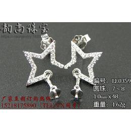 新925纯银耳针配饰耳饰银配件玉石珍珠圆珠随形耳环空托手工