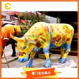 玻璃钢彩绘牛大象动物雕塑商场户外DP点大型动物雕塑美陈道具