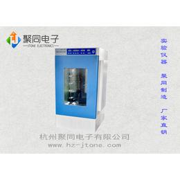 厦门聚同光照培养箱PGX-350D技术参数