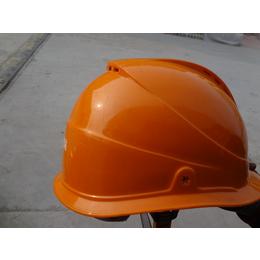 中国制造工地安全帽 ABS安全帽玻璃钢安全帽 冀航电力