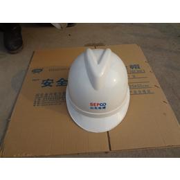 唐山工地安全帽 ****安全帽ABS安全帽玻璃钢安全帽 冀航电力