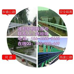 贵州遵义正安县护栏板供应亚博国际版钢板护栏