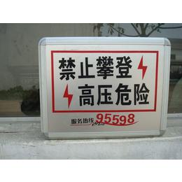 安全警示标志牌 铝反光标志牌价格 标志牌生产厂家