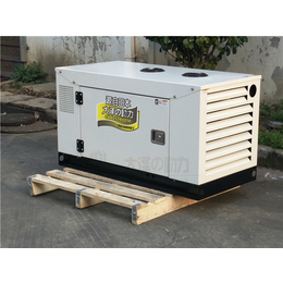 云启动10千瓦静音柴油发电机