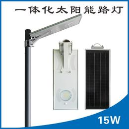 小型太阳能发电庭院灯爆款户外led路灯一体太阳能路灯价格