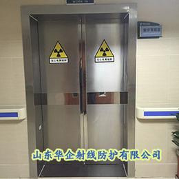 西宁<em>防辐射</em>铅<em>门</em>批发-西宁<em>防辐射</em>铅<em>门</em>价格-华企<em>防辐射</em>铅<em>门</em>厂家