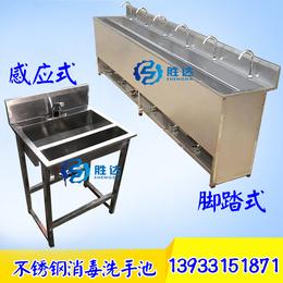 供应SD-600食品厂不锈钢脚踏式消毒洗手池医用洗手盆