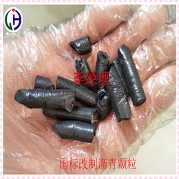 供应耐火材料沥青主要作为生产炭素制品的黏结剂和浸渍剂
