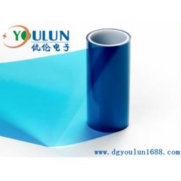 供应蓝色3-5g超轻PET氟素离型膜