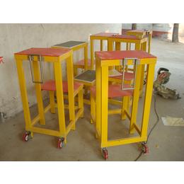 环氧树脂绝缘高低凳 可移动绝缘双层凳生产厂家