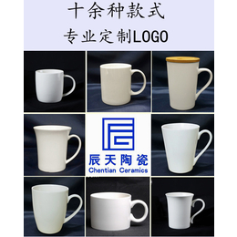 陶瓷杯定制 马克杯生产厂家 校庆纪念茶杯订制
