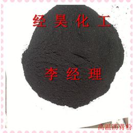 经昊化工厂家直销高温沥青粉可定制软化点
