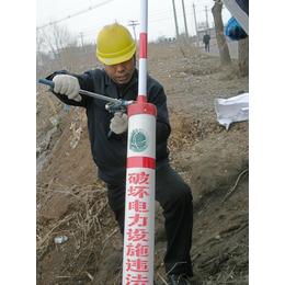 郑州拉线套管 拉线保护套 定制电力专用拉线套管 冀航厂家直销