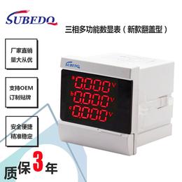 三相数显多功能电力仪表 三相智能电流电压表