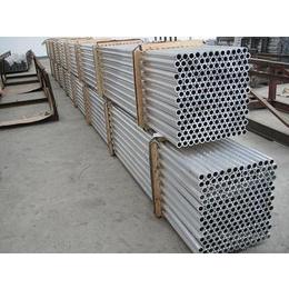 国标5A02铝合金管 防锈铝5A06船用铝管 铝合金方管
